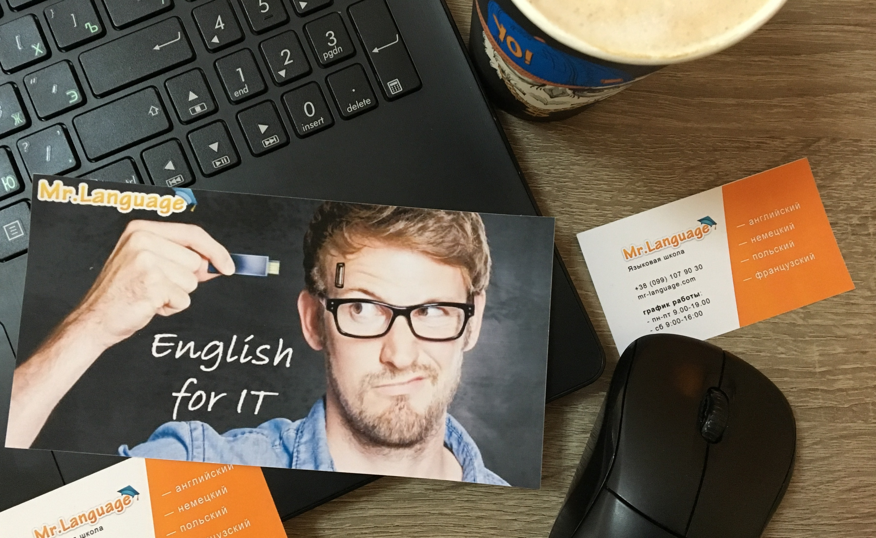 English Speaking Club  — English for IT
