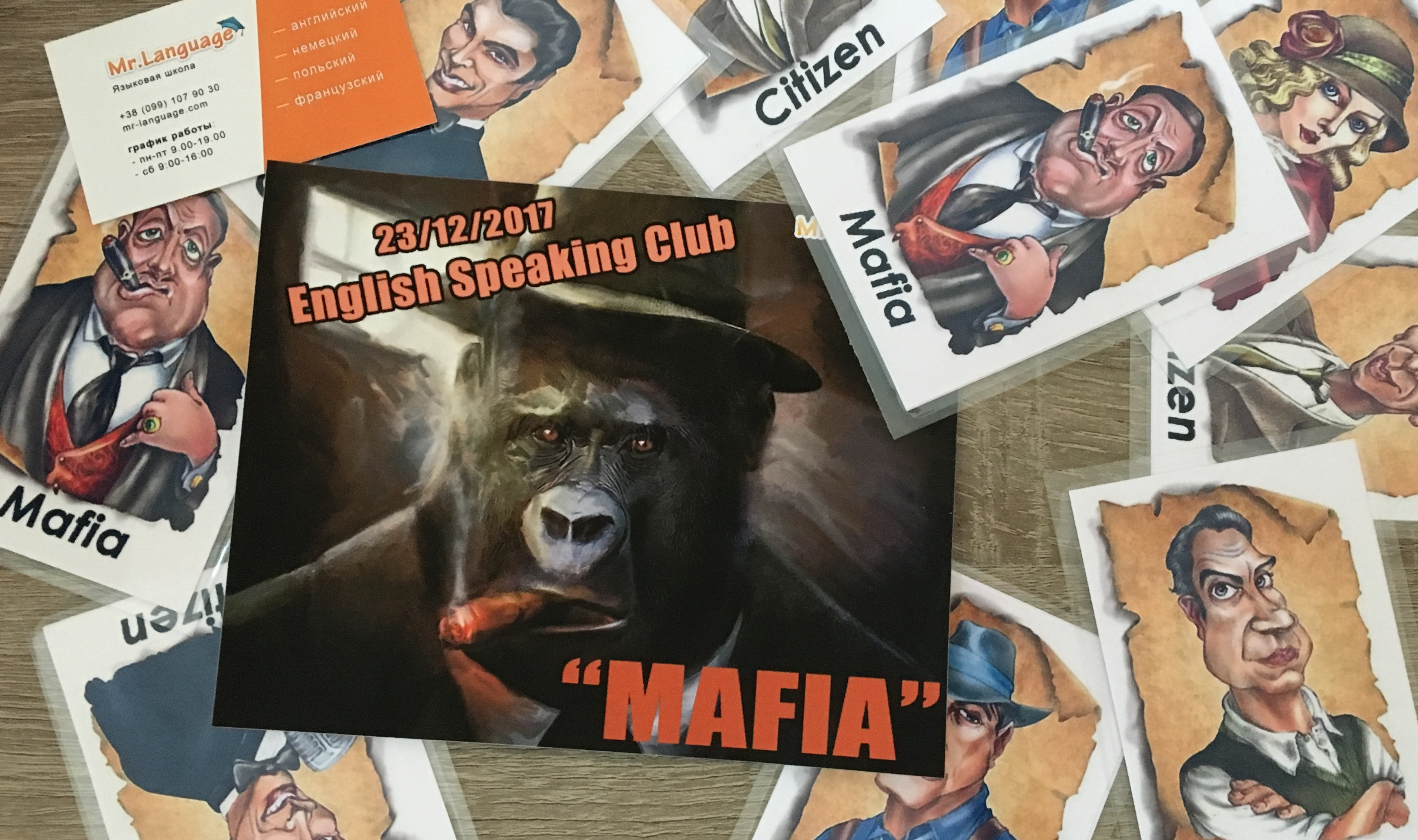 English Speaking Club — Mafia