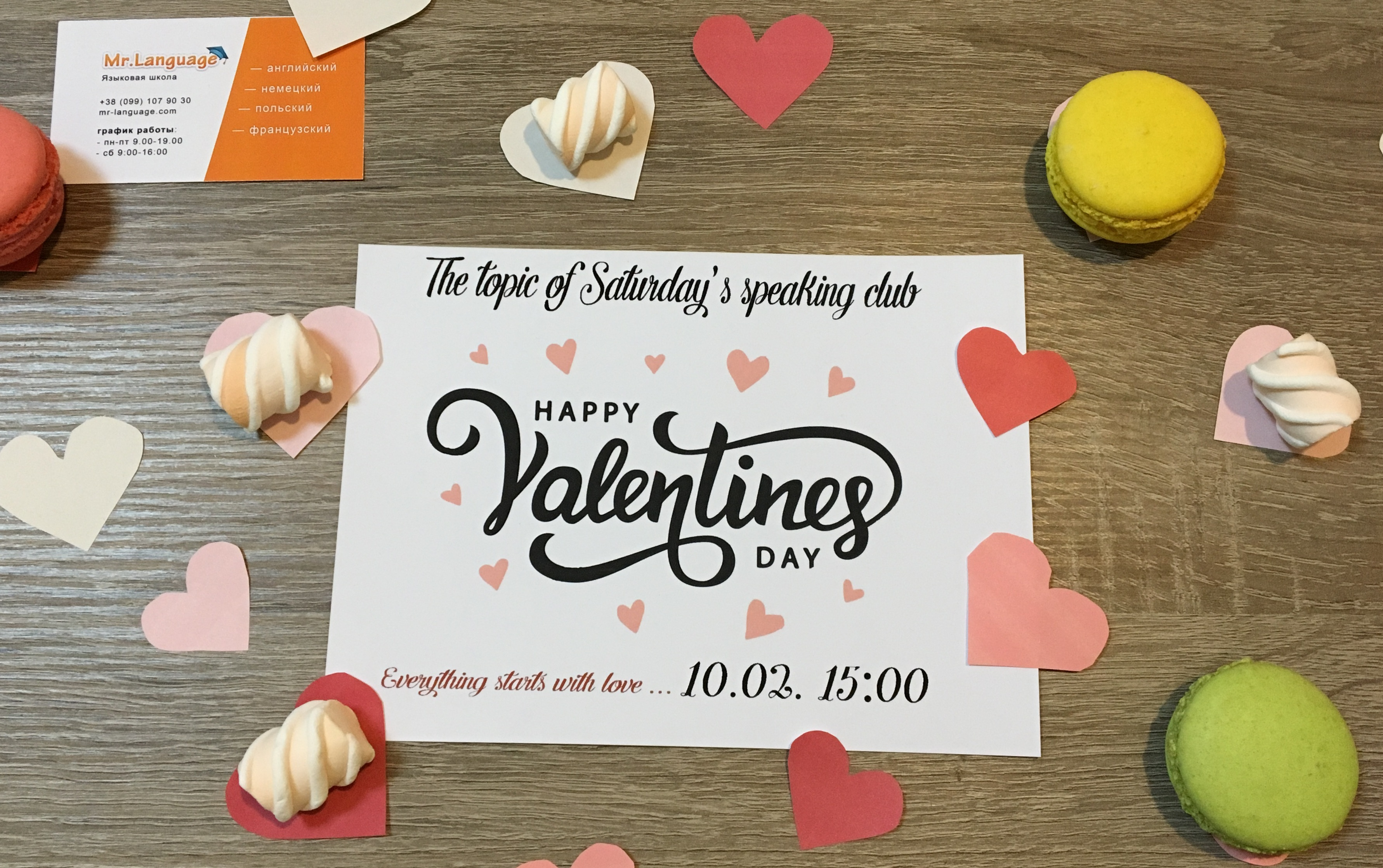 English Speaking Club  — Happy Valentine's Day